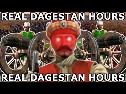 Real Dagestan Hours – Empire Total War